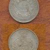 1000 reis prata 1859 Casa do Colecionador