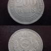 200 RÉIS 1884.