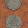 500 reis prata 1867 Casa do Colecionador