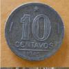 10 CENT. 1945 COM HASTE 29948 Casa do Colecionador