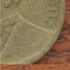 10 CENT. 1945 G. VARGAS VARIANTE COM SIGLA 33901 Casa do Colecionador