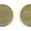 10 cent. 1946 g. vargas horizontal 27464 Casa do Colecionador