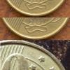 10 cent. 2001 duplo 1 18520 Casa do Colecionador