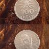 100 REIS 1932 30024 Casa do Colecionador