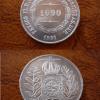 1000 reis prata 1851 27216 Casa do Colecionador