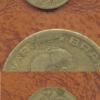 50 CENT. 1945 SOBRA DE METAL 30490 Casa do Colecionador