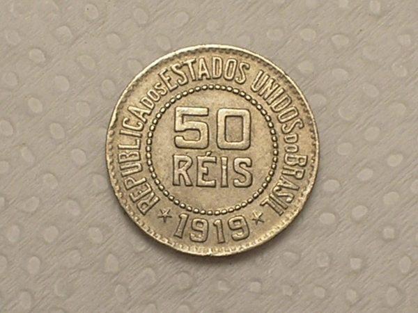 P1010009 14 scaled Casa do Colecionador