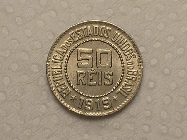 P1010015 14 scaled Casa do Colecionador