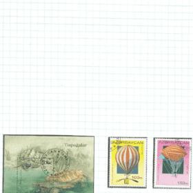 selos azerbaijao lote 203 Casa do Colecionador