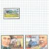 selos bequia lote 122 Casa do Colecionador