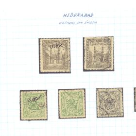 selos de hiderabad lote 40 Casa do Colecionador