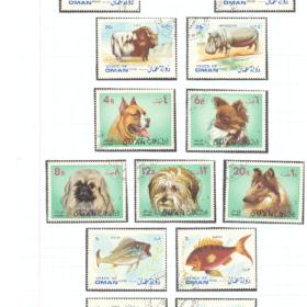 selos de oman lote 84 Casa do Colecionador