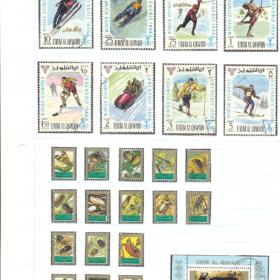 selos de umm al qiwain lote 116 Casa do Colecionador