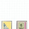 selos faroe isl lote 219 Casa do Colecionador
