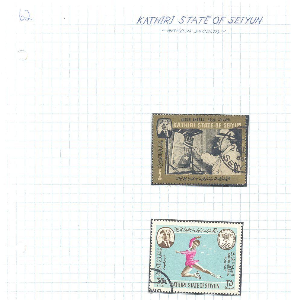 selos kathiri state of seiyun lote 62 Casa do Colecionador