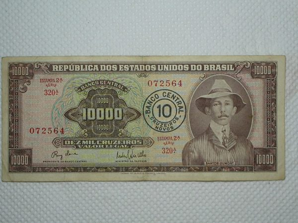 P1010001 40 scaled Casa do Colecionador