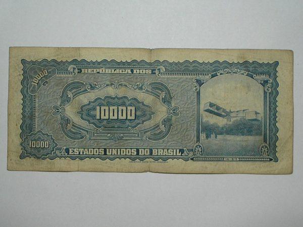 P1010007 33 scaled Casa do Colecionador