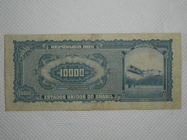 P1010019 24 scaled Casa do Colecionador