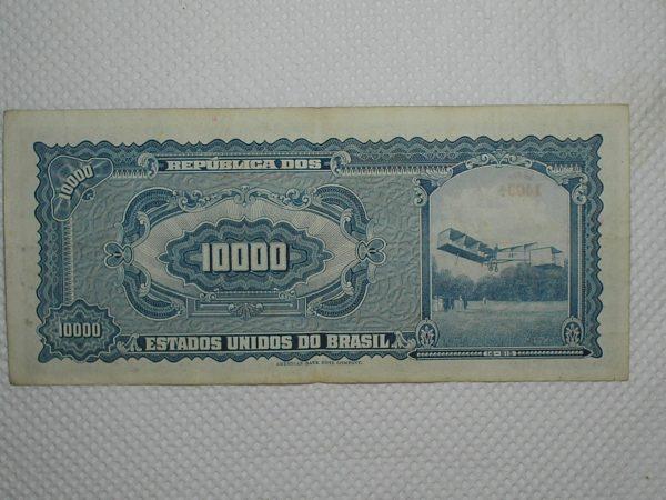 P1010021 15 scaled Casa do Colecionador
