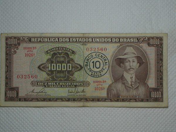 P1010066 4 scaled Casa do Colecionador