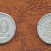 10 centvs. 1958 data escassa Casa do Colecionador