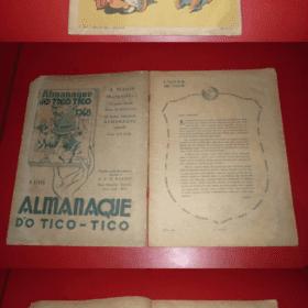 GIBI O TICO TICO DE 1948 1 Casa do Colecionador