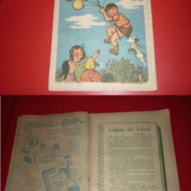 GIBI O TICO TICO DE 1949 1 Casa do Colecionador