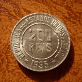 200 reis 1935 fc 1 Casa do Colecionador