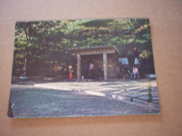 CARTAO POSTAL 071 Casa do Colecionador