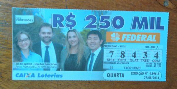 20210812 111709 scaled Casa do Colecionador